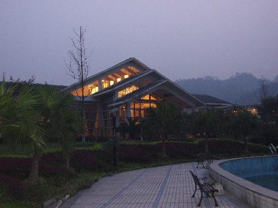 Nanshuige Resort&spa Convention Center: 夜晚