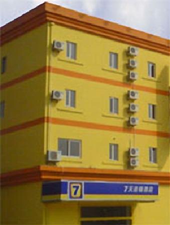 7 Days Inn (Shanghai Songjiang): 外观。