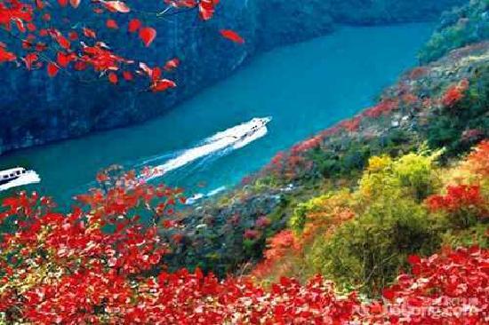 Chongqing Tiefeng Mountain