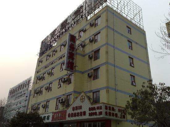 Luke Hotel (Tai'an Qingnian Road): %E6%B3%B0%E5%AE%89%E9%B2%81%E7%A7%9188%EF%BC%8C128