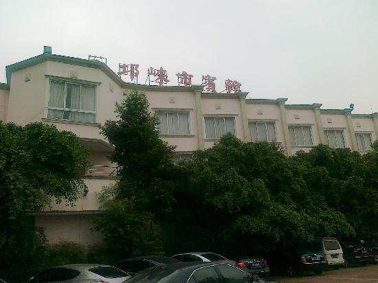 Qionglai City Hotel