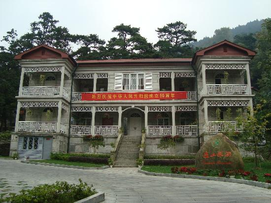 ‪Lushan Villa Buildings‬
