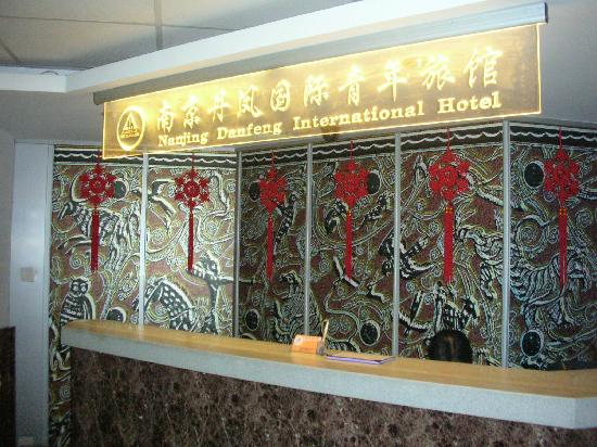 Danfeng International Youth Hostel