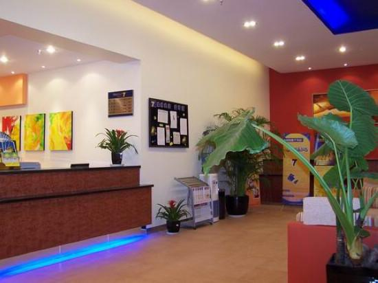 7 Days Inn Shanghai Hongqiao: 大堂