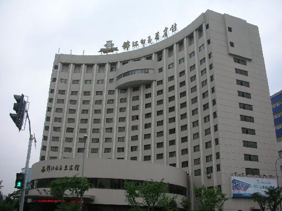 Jinjiang MetroPolo Hotel Shanghai Tongji University: 经典外景