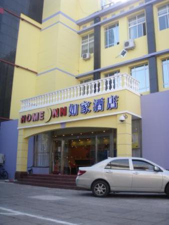 Home Inn (Beijing 798 Art Zone)