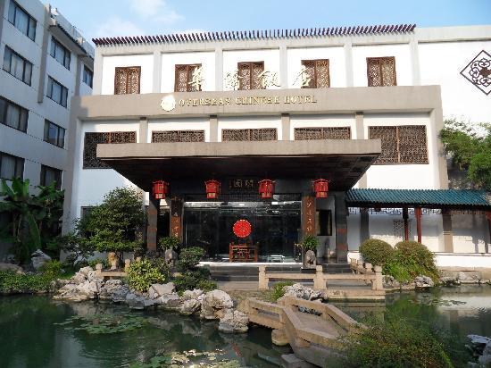 Overseas Chinese Hotel: 华侨饭店