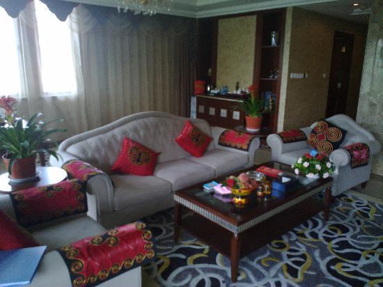 Qionghai Hotel: 20100712770