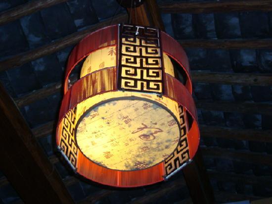 Wenggu Hostel: 复古的灯