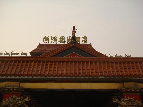 Lake View Garden Hotel - Reviews  Wuhan  China