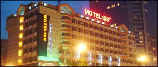 Motel 168 (Wuhan Hankou Railway Station): M0006
