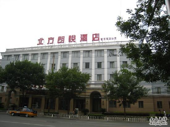 North Langyue Hotel Beijing Yuetan Jinrong Street
