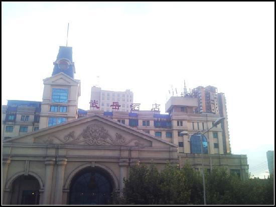 Photo of Wuyue Hotel Guiyang
