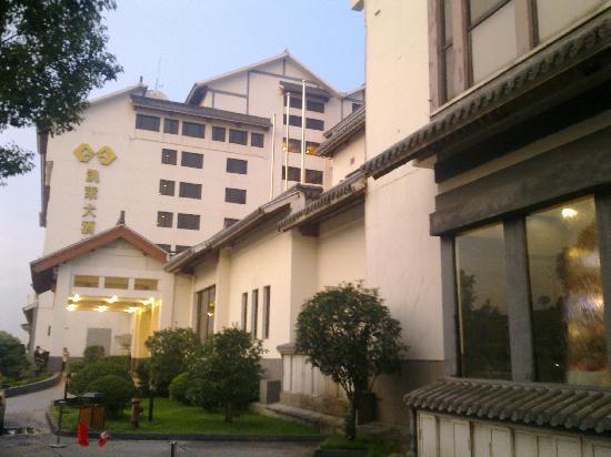 Gloria Plaza Hotel Suzhou: 酒店外观