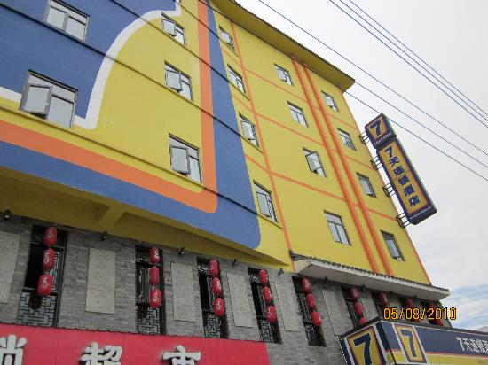 7 Days Inn Chengdu Dujiangyan