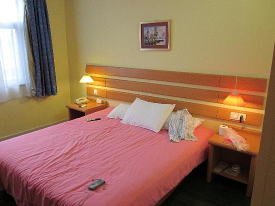 Home Inn (Kunming Jianshe Road)