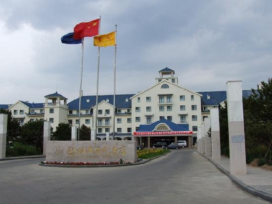 Xilinhaote Hotel: 外观