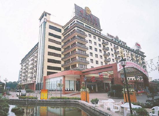JinJiang Hotel: 酒店外景