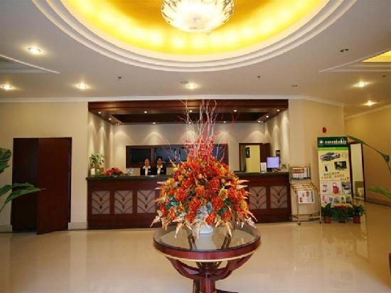 Green Tree Inn Shanghai Pudong Expo Village Business Hotel: 大厅