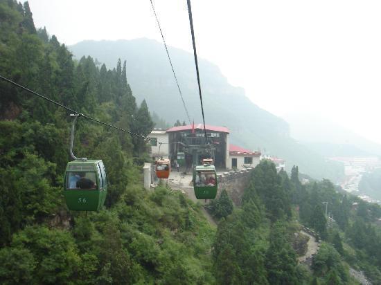 Langya Mountain : DSC02557