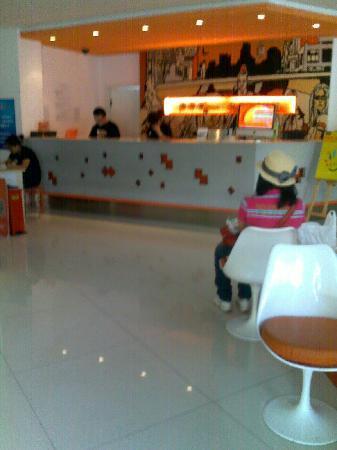 Pod Inn Shanghai Tongji Hospital Daning Lingshi Park: 大厅