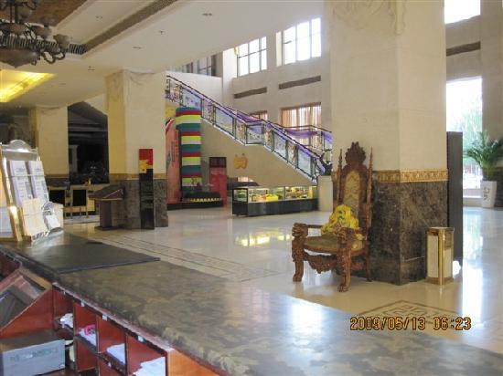Inner Mongolia Hotel: 内蒙古饭店