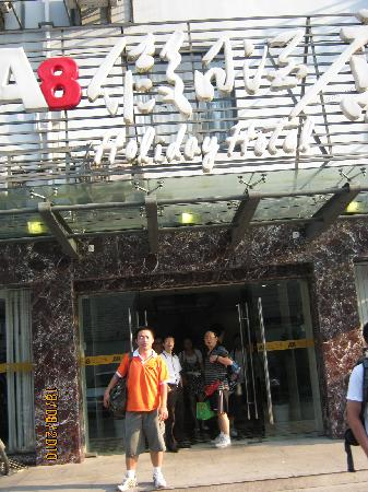 A8 Holiday Hotel: A8假日酒店大门。没有正面临街,从大街上进来要拐一下。