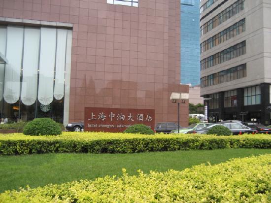 Grand Soluxe Zhongyou Hotel Shanghai: 正门1