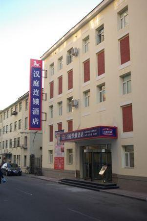 Hanting Express Shenyang Zhongshan Plaza