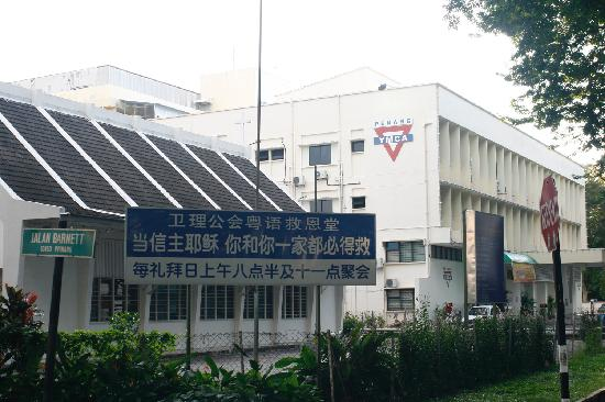 YMCA International Hostel Penang: _MG_8128