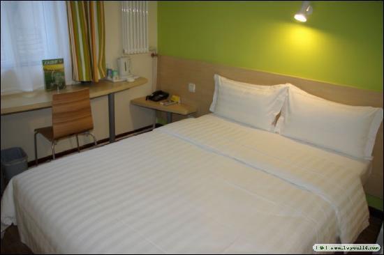 7 Days Inn (Beijing Zhaogongkou)