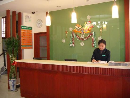 Green Tree Inn Nanjing Xinjiekou Taiping South Road Express Hotel: 大厅