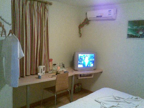 7 Days Inn Nanjing Ruijin Road : 房间面积很大
