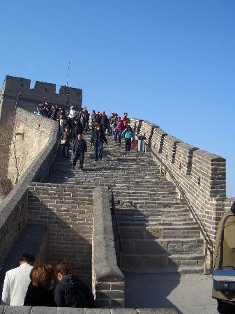 Beijing, Kina: 八达岭长城