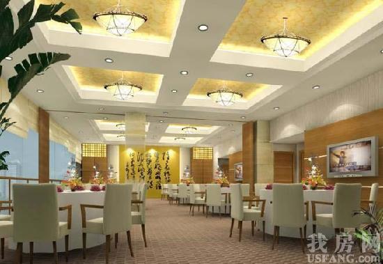 Beijing Zhejiang Hotel : 200811131604841