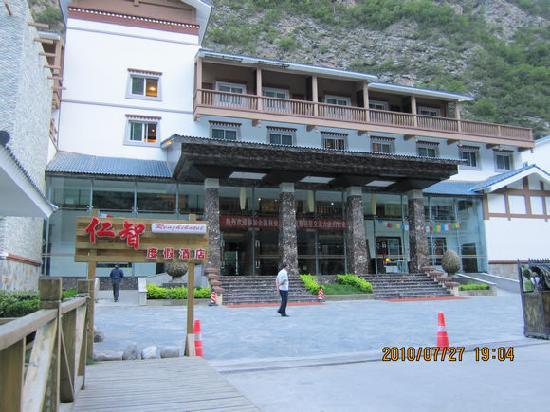 Renzhi Holiday Hotel : 仁智度假酒店