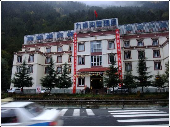 Jiuzhaigou Scenic Area Administration Heye Guests Hotel
