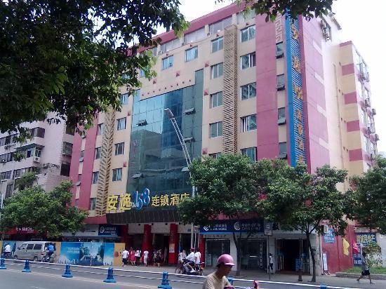 An-e Hotel Nanchong Wuxing Huayuan: 酒店外观