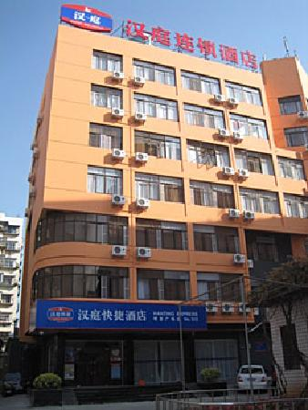 Hanting Express Xiamen Xiahe Road Wenzao : 汉庭连锁酒店 全局