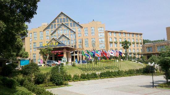 温泉谷大酒店 (Wanhao Xianning ...