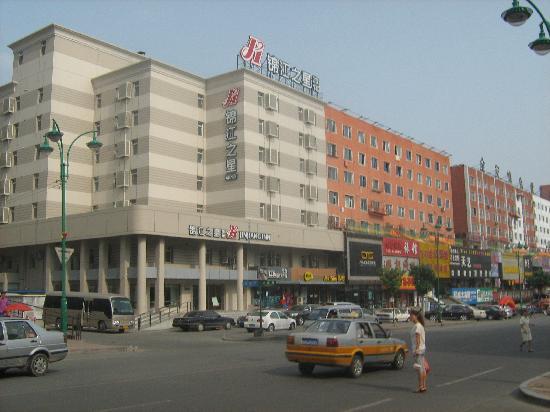 Jinjiang Inn Changchun Quan'an Square Airport Shuttle: 外景