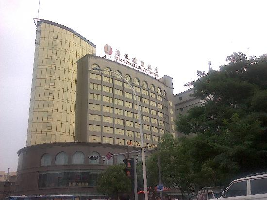 Photo of Haiyue Jianguo Hotel Yinchuan