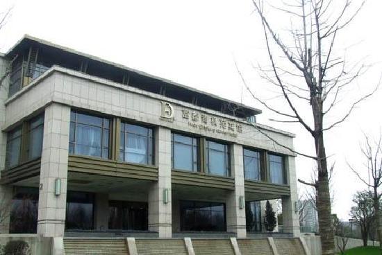 Duxi Tianli Fudu Qingfengyuan Hotel: 大门口