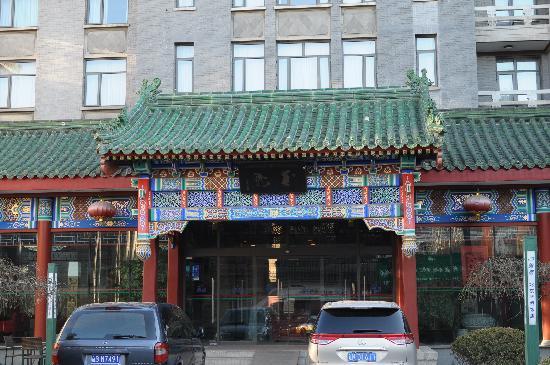 Traveler Inn Huaqiao Beijing: dsc_0200_调整大小