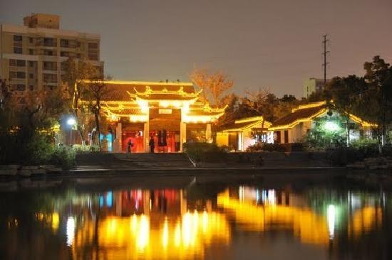 Xi Jiao Hotel