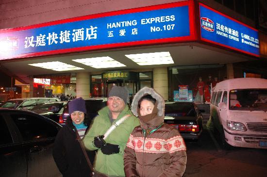 Hanting Express (Shenyang Wu'ai )