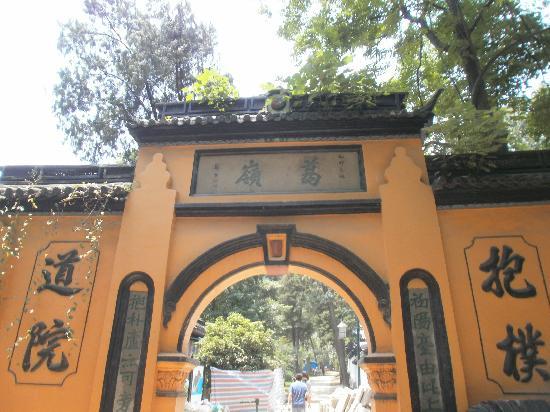 Baopu Taoist Temple: p6190133