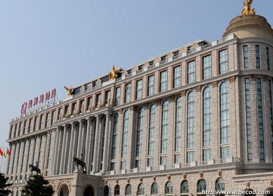 Schonbrunn Hotel Beijing: 美泉宫外观