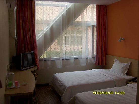 7 Days Inn Beijing Tuanjiehu : 7天照片1