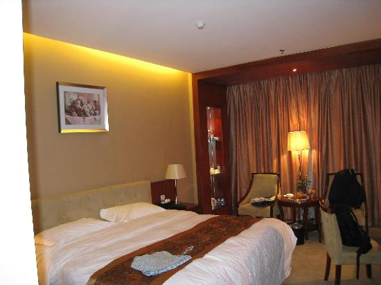 Photo of Zibo Wellhoo Hotel